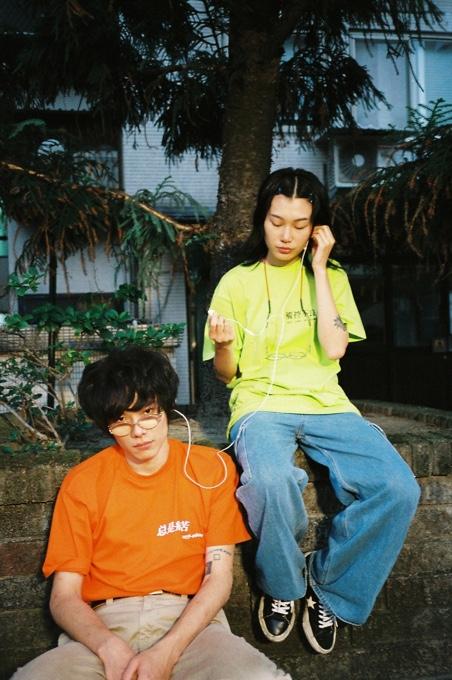 Chih Hsien Chen